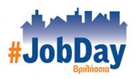 logo jobday vrillhssia