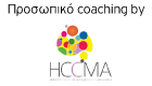 coaching by hcca